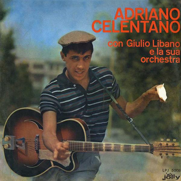 Con giulio libano e la sua orchestra lp 45giri vinile for La sua e la sua costruzione
